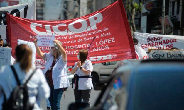 Paran por 48 hs les trabajadores de CICOP